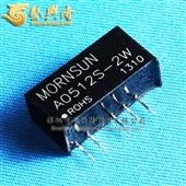 集成电路(IC)-A0512S-2W 5V转12V 模块开关电源-集成电路(IC...