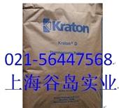 其他合成橡胶-美国科腾SEPS G1701 上海现货 SEPS1701-其他合成...