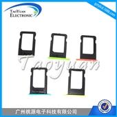其他手机配件-供应苹果iphone5c卡托 iphone5C卡槽 5C SIM卡...