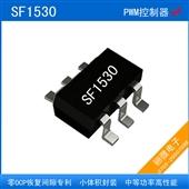 集成电路(IC)-开关电源ic  SF1530 替代RT7731 赛威适配器芯片...