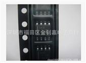 集成电路(IC)-关键【TPS5430DDA】开关电源芯片 SOP-8(正品原装...