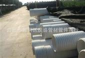 PVC管-精品展示PVC排水管400 PVC排水管管件 PVC排水管经销-PVC...