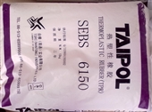 SEBS-SEBS/台湾台橡/6150-SEBS尽在-广州市互商化工有限...