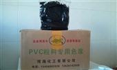 石蜡色浆_厂家pvc再生料高色素黑色浆、石蜡色浆,省料环保 高黑高亮 -