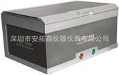 x荧光光谱仪_x荧光光谱仪/rohs检测仪/edx1800/光谱仪检测仪 -