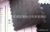 其他皮革-供应水刺底PVC、PU皮带料、PVC针纹、皮糠纸、托底料(杂胶)-其他...