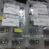 电源模块_r25a-24开关电源模块 cosel全系列接受订货 单元式 单路 -