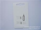 SIM卡座-新款苹果iphone5  5S还原卡托  取卡针-SIM卡座尽在阿里...