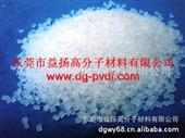 特种塑料-进口PVDF/PVDF批发PVDF供应PVDF价格/PVDF生产-特种...