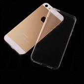 苹果手机套_苹果iphone5/5s 0.3mm超薄tpu手机套 隐形超薄tpu -