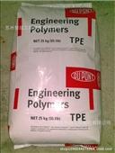 TPE-注塑级PE/美国杜邦/G4074-TPE尽在-苏州智超工程塑胶有...