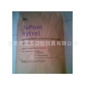 TPEE-供应进口TPEE/美国杜邦/5526 耐冲击,耐曲绕耐油,耐化学品-T...