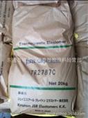 其他热塑性弹性体-TPE粉料日本JSR/TR2728C 粘合剂 胶粘剂 沥青改性...
