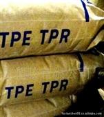 粘接tpe_透明tpe_tpe 包abs、pc粘接专用透明tpe(tpr)材料 -