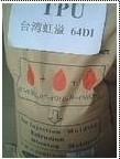 TPU-TPU KF90A61110注射挤出吹塑级 TPU鞋底超高耐磨90度.抗...