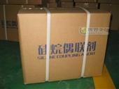 硅烷偶联剂_供应优质工业助剂 偶联剂 硅烷偶联剂 -