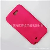 三星手机套_/ lip cover高质量手机套 保护壳翻盖tpu -