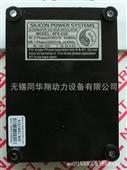 调压器sps_进口sps_进口通用无刷发电机调压器sps d20 -