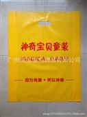 服装购物袋_供应广州服装购物袋,塑料吊带袋,冲孔袋, -