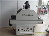 印刷配套设备-UV漆UV油墨UV胶水光固机,UV固化机,UV机,紫外线固化机-印...