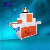 烘干固化设备-经销供应 专业胶印uv光固机 高品质普通型uv光固机-烘干固化设备...
