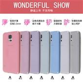 手机保护套-HUAWEI 超薄TPU 0.5MM 新款软壳 荣耀3C  超薄TP...