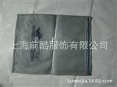 服装、服饰包装-T恤包装袋(图)-服装、服饰包装尽在-上海前酷服饰有限公...