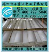 其他塑料板(卷)-超高分子UHMW-PE板棒;食品级UPE板;环保级UPE板-其...