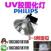 烘干固化设备-uv固化机 uv机 手提uv机 led光固化机 光固机 uv 胶水...