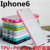 手机保护套-新款iphone6手机保护套苹果PC+TPU 糖果色磨砂手机保护壳现...
