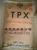 TPX-供应做透明管棒原料TPX MX004(图)-TPX尽在-东莞市德...