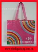 环保购物袋_可降解购物袋_可降解环保购物袋 -