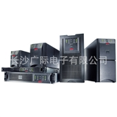 UPS电源-厂家供应apc-mge多种系列UPS电源-UPS电源尽在-长...