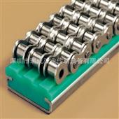 导轨-深圳厂家供应德国Murtfeldt高耐磨链条导轨,各种型号导向件-导轨尽在...