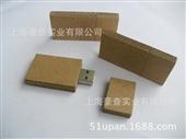 U盘-外壳天然环保分解纸质U盘 芯片防水防磁 实用 内贸外销爆款 低价-U盘尽在...