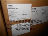 巴斯夫光稳定剂_优势出售 巴斯夫326 光稳定剂326 -
