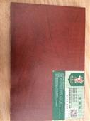 防水胶合板_平安牛板材 uv漆防水胶合板 三聚氰胺面 高档 -