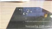 批发采购特种涂料-UV防指纹油 高硬度超耐磨 防手印易清洁 快速干燥施工便捷批发...