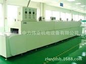 烘干固化设备-紫外线UV固化机 平稳丝网印刷UV光固化机 铁氟龙网带UV机系列-...