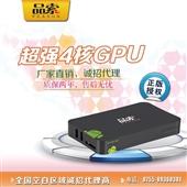 网络机顶盒_网络播放器 网络机顶盒批发 无线wifi -