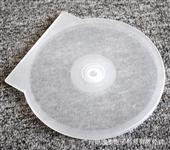 其他塑料包装容器-加厚CD盒 VCD DVD 塑料光盘盒 刻录碟盒 光碟半圆盒 ...