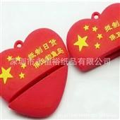 塑胶外壳-厂家直销塑胶U盘外壳、量大从优-塑胶外壳尽在-深圳市永恒裕纸品...