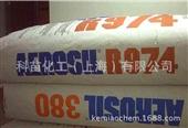 批发采购白炭黑-供应原装正品 德固赛degussa白炭黑AEROSIL R974...