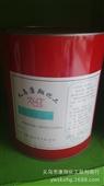 批发采购UV涂料-义乌厂家直销 电镀保护金油批发采购-UV涂料尽在批发市...