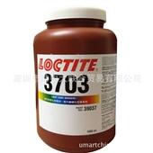 批发采购UV胶-乐泰3703loctite3703 uv胶 无影胶 高强度填充胶...