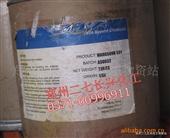 紫外线吸收剂_供应 紫外线吸收剂uv-531 -