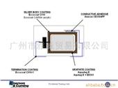 导电涂料_供应导电涂料_供应钽电容导电涂料electrodag 503(图) -