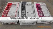 批发采购消光粉-德固赛二氧化硅消光剂OK607消光粉哑光粉批发采购-消光粉尽在阿...