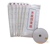 其他塑料包装材料-DVD/CD/VCD刻录盘贴纸/光盘目录贴纸/可打印目录贴纸-...