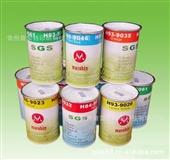 印刷耗材-马来宾H103系列UV油墨(玻璃、金属、镀锌面油墨)-印刷耗材尽在阿里...